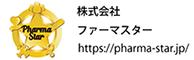 名古屋の薬局 株式会社ファーマスター